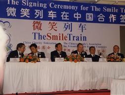 微笑列車唇腭裂修復慈善項目