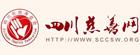 四川省慈善总会