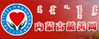 内蒙古自治区慈善总会