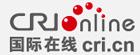中國國際廣播電臺