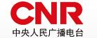 中央人民广播