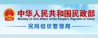 中華人民共和國民政部民間組織管理局