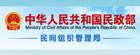 中华人民共和国民政部民间组织管理局