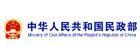 中華人民共和國民政部