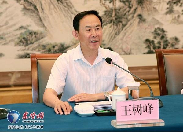 中华慈善总会常务副会长王树峰讲话.jpg