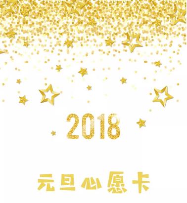 QQ图片20180104103105.png