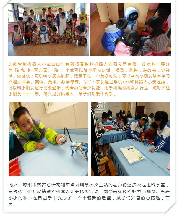 QQ图片20180104100112.png