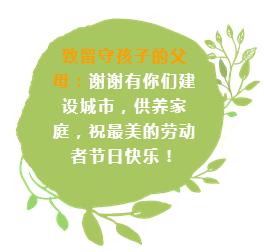 QQ图片20180502134212.png