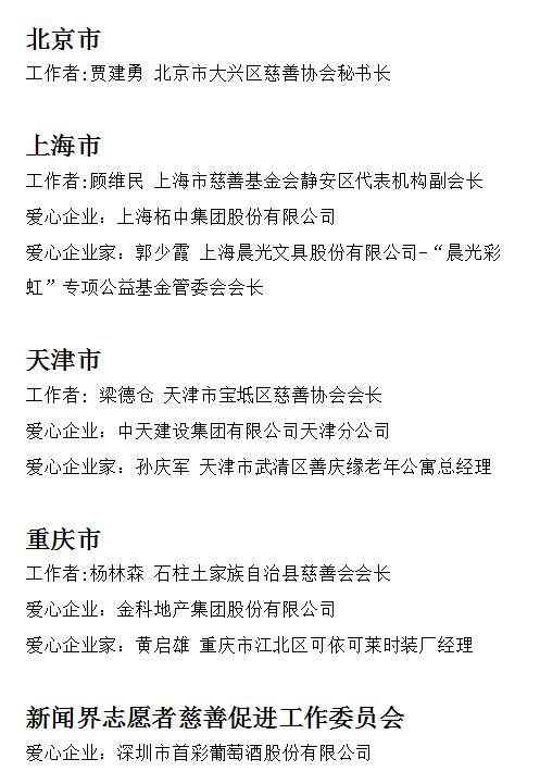 11-9.jpg