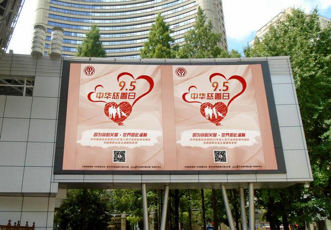 上海南京路步行街世纪广场.jpg