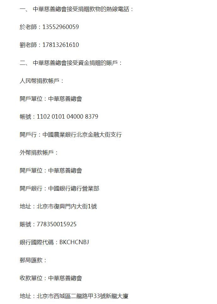 微信截圖_20200131194551.png